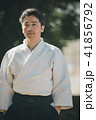 Aikido 41856792