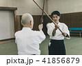 Aikido 41856879