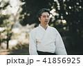 Aikido 41856925