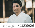 Aikido 41856926