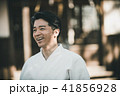 Aikido 41856928