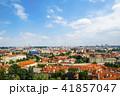 チェコ プラハ 風景の写真 41857047