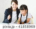 勉強 小学生 家庭教師の写真 41858969