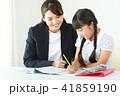 勉強 小学生 家庭教師の写真 41859190
