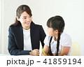 勉強 小学生 家庭教師の写真 41859194