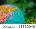 森の地球 41860040