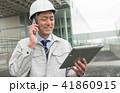 建築現場 タブレット ビジネスマンの写真 41860915