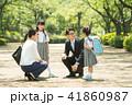 親子 小学生 通勤の写真 41860987