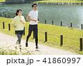 家族 ジョギング アウトドア スポーツ イメージ 41860997