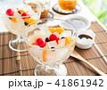 みつ豆 あんみつ 和菓子 蜜豆 甘味 41861942