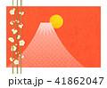 年賀状 初日の出 富士山のイラスト 41862047