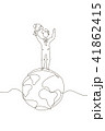 Boy standing on a globe - one line design style illustration 41862415