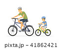 Father and son cycling - cartoon people characters illustration 41862421