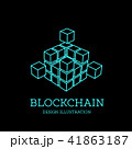 Blockchain vector illustration in the form of cubes. Block chain design. The concept of information 41863187