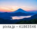 富士山 芦ノ湖 夕景の写真 41863546