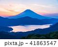 富士山 芦ノ湖 夕景の写真 41863547