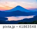 富士山 芦ノ湖 夕景の写真 41863548