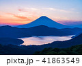 富士山 芦ノ湖 夕景の写真 41863549