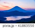 富士山 芦ノ湖 夕景の写真 41863550