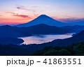 富士山 芦ノ湖 夕景の写真 41863551