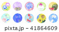 夏 アイコン 向日葵のイラスト 41864609