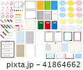 使える文具フレームセット 41864662