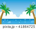 海 ヤシ ヤシの木のイラスト 41864725