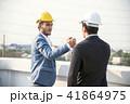 握手 ビジネス ビジネスマンの写真 41864975