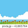 夏 背景 ひまわり畑のイラスト 41865764