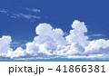 青空 入道雲 雲のイラスト 41866381