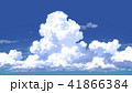 青空 入道雲 雲のイラスト 41866384