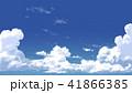 青空 入道雲 雲のイラスト 41866385