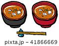 味噌汁 和食 汁物のイラスト 41866669