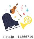 素材-楽器(3種類)1テクスチャ 41866719