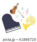 音楽 楽器 クラシックのイラスト 41866720