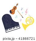 素材-楽器(3種類)2テクスチャ 41866721