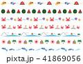 飾り線 線 罫線のイラスト 41869056