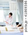 医療 女性 41869386