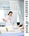 医療 女性 41869389