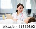 医療 女性 41869392