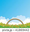 夏 風景 虹のイラスト 41869442