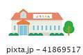 ようちえん 41869517