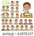 男性 学生 食事のイラスト 41870157