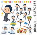school boy gakuran_food festival 41870166
