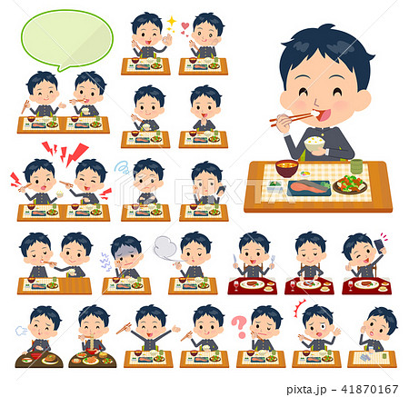 school boy gakuran_Meal 41870167