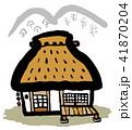 藁葺き屋根 田舎 家のイラスト 41870204