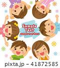 子供 子供たち 輪のイラスト 41872585
