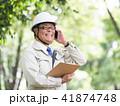 男性 現場監督 作業員の写真 41874748