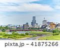 梅雨の晴れ間の広瀬川と仙台ビル群 41875266