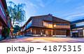 金沢 ひがし茶屋街 41875315